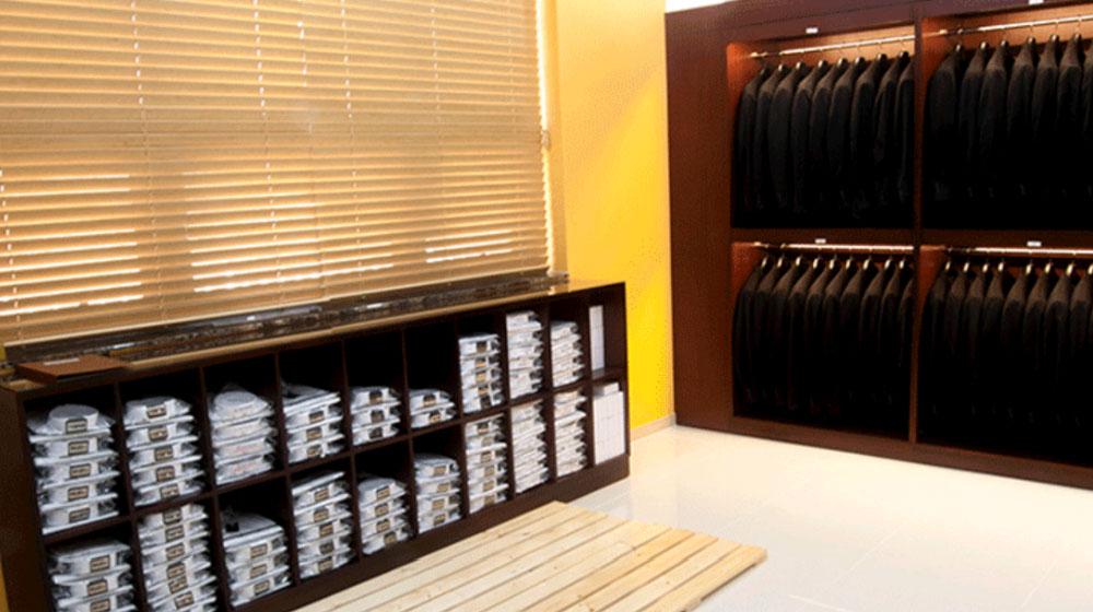 양복실 사진
